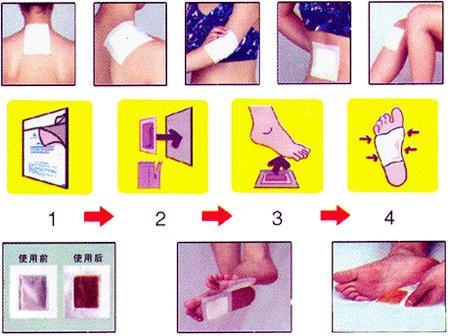 999. Пластырь на стопы для выведения токсинов из организма