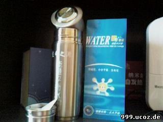 999. Стакан для очищения воды